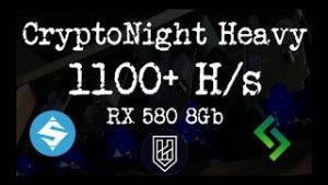 CryptoNight Heavy